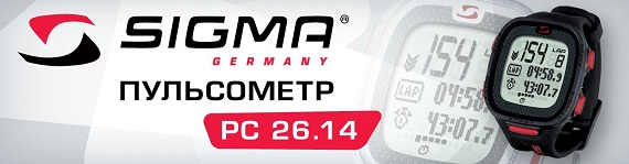 Пульсометр Sigma PC 26.14